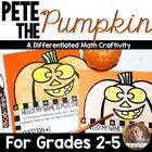 Halloween Math Craftivity: Multi-Step Word Problem Activity for Grades 2-5