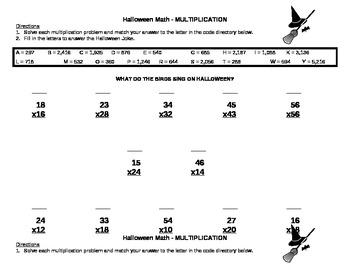 Halloween Math Puzzlers - Multiplication
