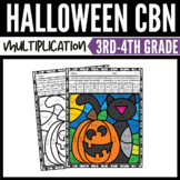 Halloween Math Multiplication Color by Number Worksheets