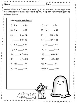 Halloween Math - Multiplication Fact Practice Pages