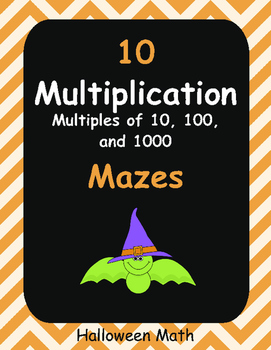 Halloween Math: Multiplication Maze (Multiplying by 10, 100, and 1000)
