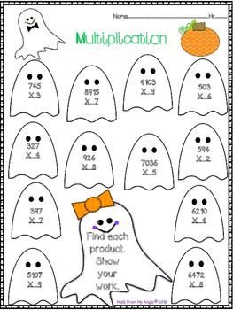 Halloween Math:  Multiplication Practice