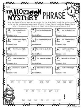 Halloween Math Mystery Phrases