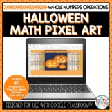 Halloween Math Pixel Art | Whole Number Operations