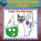 Greatest Common Factor (GCF) Math Practice Halloween Color by Number