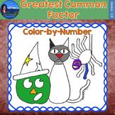 Greatest Common Factor (GCF) Math Practice Halloween Color