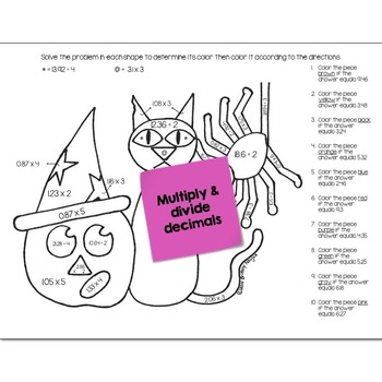 Multiply & Divide Decimals Math Practice Halloween Color by Number
