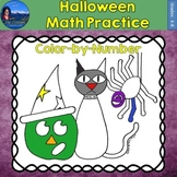 Halloween Math Practice Color by Number Grades K-8 Bundle