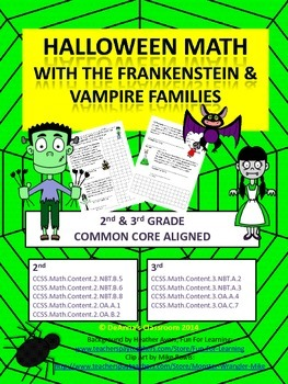 Halloween Math Problems - Frankensteins & Vampires: Common Core Aligned 2nd-3rd