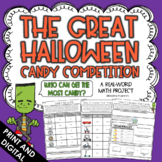 The Halloween Candy Competition -  Project Based Learning - Math - Google Slides