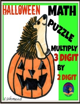 Halloween Math Puzzle - Multiply 3 digit by 2 digit
