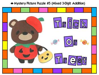 Halloween Math Resource Bundle