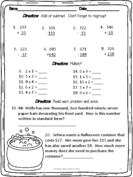 Halloween Math Practice Review Printables 3rd 4th grade TEKS CCSS aligned