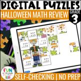 Halloween Math Review Digital Puzzles | 3rd Grade | NBT Standards