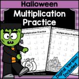 Halloween Math Single Digit Multiplication Worksheets | Printable & Digital