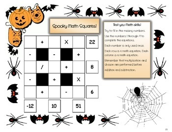 Halloween Math Square