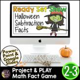 Halloween Math Subtraction Facts | 2nd 3rd Grade Interactive Halloween Activity