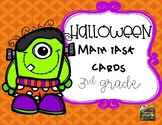 Halloween Math Task Cards (3rd grade)