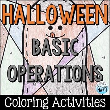 Halloween Activities: Third Grade Halloween Math Color by Number