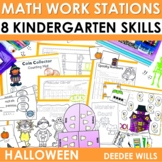 Math Stations ~ Halloween