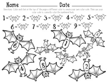 Halloween Math Worksheet - Number Recognition