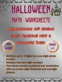 Halloween Math Worksheets - Mult. and Div. Story Problems