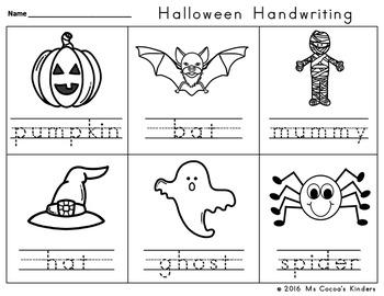 Halloween Math and ELA - No Prep