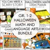 Halloween Math and Language Arts Bundle Grades 1-2