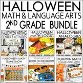 Halloween Activities Math and Language Arts Bundle Grades 1-2