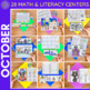 Halloween Math and Literacy Centers (BUNDLED) Aligned to the CC