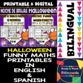 Halloween Maths Funny Worksheets BILINGUAL - 40 B&W Printables - Set 1