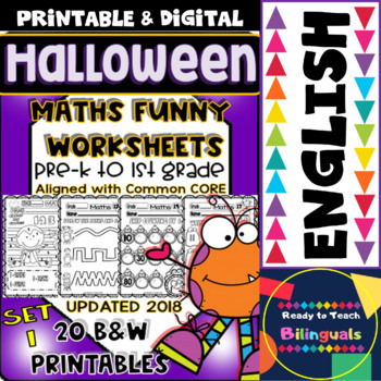 Halloween Maths Funny Worksheets for P-K, K and 1st Grade - Set 1