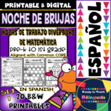Halloween Maths Funny Worksheets in Spanish - 20 B&W Printables - Set 1