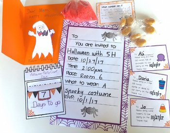 Halloween Math Project Plan a Party PBL US
