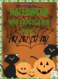 Halloween Mini Articulation Packet