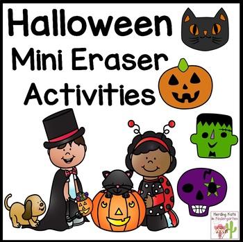 Halloween Mini Eraser Math Activities for 2018!