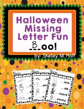 Halloween Missing Letter Fun