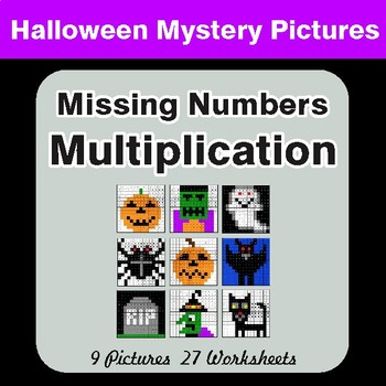Halloween: Missing Numbers Multiplication - Color-By-Number Math Mystery Pictures
