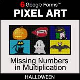 Halloween: Missing Numbers in Multiplication - Pixel Art M