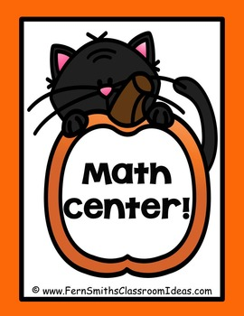 Halloween - Mixed Multiplication 0 to 5 Basic Facts Center Game
