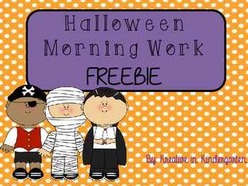 Halloween Morning Work Freebie!