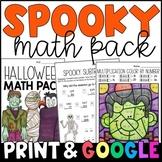Halloween Math Packet: My Spooky Math