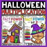 Halloween Math Coloring Multiplication