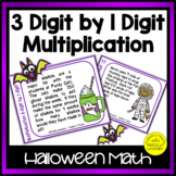 Halloween Multiplication 3 Digit by 1 Digit Task Cards