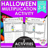 Halloween Multiplication Array Activity