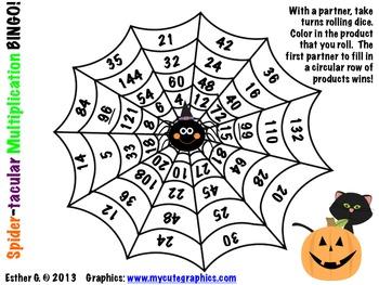 Halloween Multiplication Bingo FREEBIE