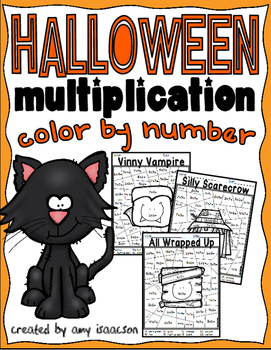 Halloween Multiplication Color by Number