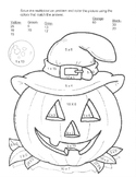 Halloween Multiplication Coloring Page