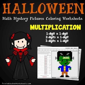 Halloween Multiplication Coloring Worksheets