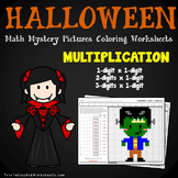 Halloween Multiplication Worksheet, Multiplying Number Math Facts Coloring Pages